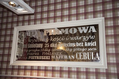 Restaurant wall in the Kazimierz District in Krakow Poland Royalty Free Stock Photos