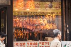 Restaurant window in Chinatown NYC Royalty Free Stock Image