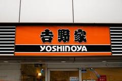 Restaurant Yoshinoya-Logo Ber?hmt f?r billige Rindfleischreisschale - gyudon lizenzfreie stockfotografie
