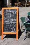 Restaurante al aire libre Imagen de archivo