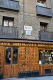 Restaurante Botin Foto de archivo