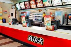 Restaurante chinês do fast food imagens de stock