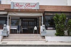 Restaurante chino en Costa Teguise imágenes de archivo libres de regalías