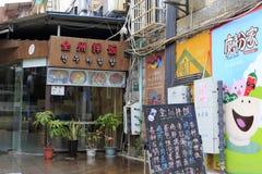 Restaurante coreano Imagens de Stock