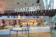 Restaurante da caixa do brinde em Hong Kong Fotos de Stock