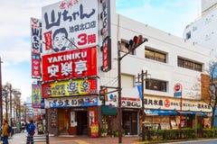 Restaurante da corrente de Yamachan em Japão Imagem de Stock Royalty Free