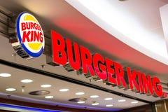Restaurante de Burger King Foto de archivo libre de regalías