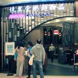 Restaurante de C Jade Meal Plus en Hong-Kong Imágenes de archivo libres de regalías