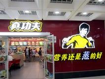 Restaurante de fastfood dos lee de Bruce em China imagens de stock