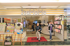 Restaurante de Itamomo em Hong Kong Fotografia de Stock Royalty Free