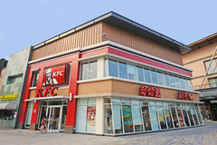 Restaurante de Kfc Imagenes de archivo