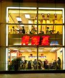 Restaurante de KFC Imágenes de archivo libres de regalías