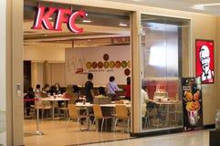 Restaurante de Kfc en Tailandia Imagen de archivo libre de regalías