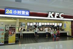 Restaurante de Kfc na cidade amoy, porcelana Imagem de Stock