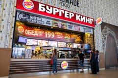 Restaurante de los alimentos de preparación rápida de Burger King en un centro comercial Ambar Fotografía de archivo libre de regalías