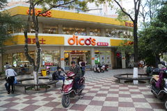 Restaurante de los alimentos de preparación rápida de Dico Imagenes de archivo