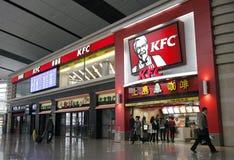 Restaurante de los alimentos de preparación rápida de KFC Fotografía de archivo libre de regalías