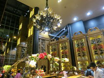 Restaurante de Miyahara Fotografia de Stock Royalty Free