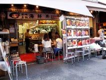 Restaurante de sushi Foto de archivo