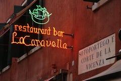 Restaurante de Veneza Fotos de Stock