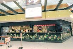 Restaurante del dau de la ji en el aeropuerto de Hong Kong International Imagen de archivo libre de regalías