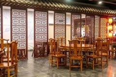 Restaurante del estilo chino fotos de archivo