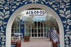 Restaurante del Griego de la acrópolis Imagen de archivo libre de regalías