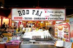 Restaurante do alimento de mar em Tailândia Fotografia de Stock