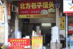 Restaurante do café da manhã do chinês Fotos de Stock Royalty Free