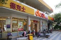 Restaurante do fast food de Dico Imagem de Stock Royalty Free