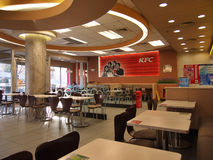 Restaurante do fast food de KFC Imagem de Stock Royalty Free