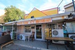 Restaurante do ktv da família de Wakou Imagens de Stock Royalty Free