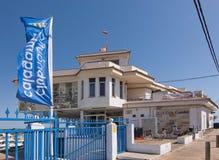 Restaurante do marisco do porto do Gamba de Cala Foto de Stock Royalty Free