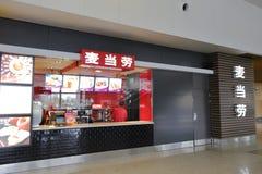 Restaurante do terminal t4 novo, cidade amoy de Mcdonald, porcelana foto de stock royalty free