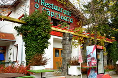 Restaurante em Poiana Brasov Fotos de Stock