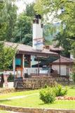 Restaurante en el centro de Koprivshtitsa, Bulgaria Fotografía de archivo libre de regalías