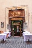Restaurante italiano Imagen de archivo libre de regalías