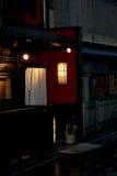 Restaurante japonés Imagen de archivo libre de regalías