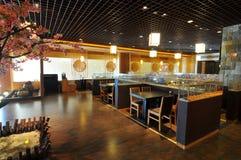 Restaurante japonês Imagem de Stock Royalty Free
