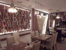 Restaurante moderno Fotos de archivo