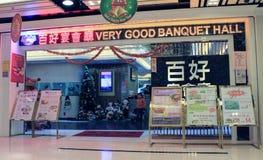 Restaurante muy bueno del pasillo del banquete en Hong-Kong imagen de archivo