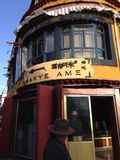Restaurante tibet de Makye Ame Foto de Stock Royalty Free