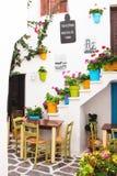 30 06 2016 - Restaurante tradicional na cidade velha de Naxos Imagens de Stock