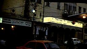 Restaurantes velhos da cidade do Jerusalém vídeos de arquivo