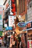 Restaurants à Séoul Image libre de droits