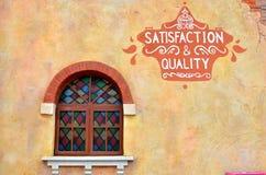 Restaurants colored window Stock Photo