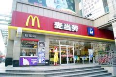 Restaurants d'aliments de préparation rapide de Mcdonald Image stock