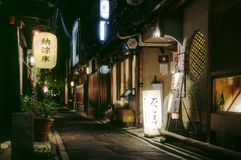 Restaurants in narrow Kyoto`s street, Japan
