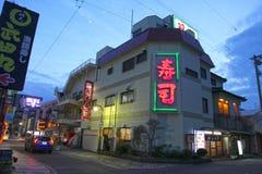 RESTAURANTS IN NUMAZU, JAPAN Royalty Free Stock Images