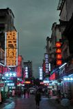 Restaurants street in china royalty free stock image